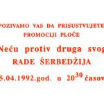 pozivnica_Rade