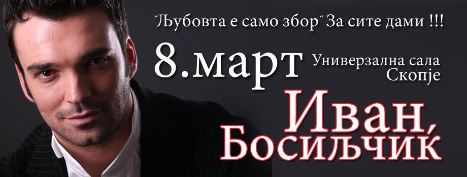 IVANB_baner920x350